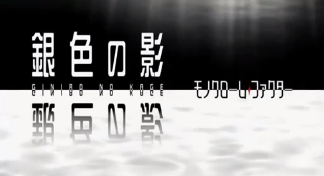 File:Episode 1 title card.png