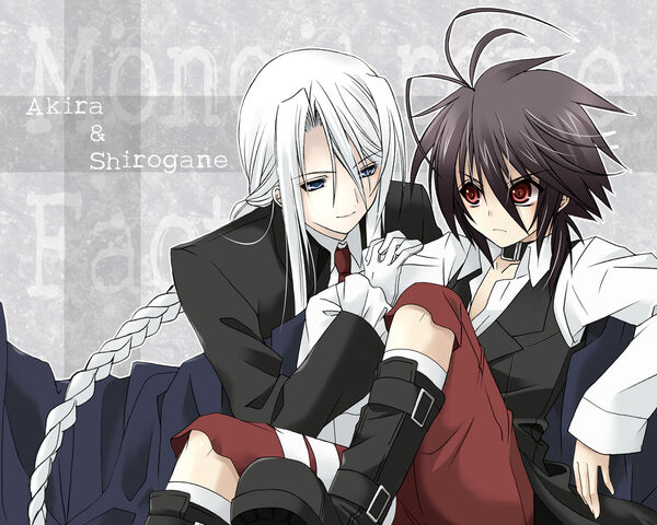 File:Akira, Shirogane.jpg