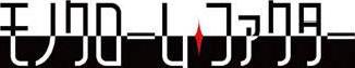Monochrome Factor Logo