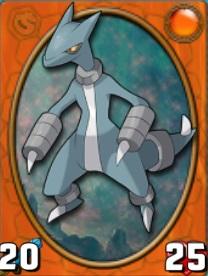 Evolon Prime