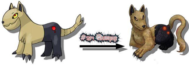File:Chompup.jpg