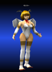 Angel MR1