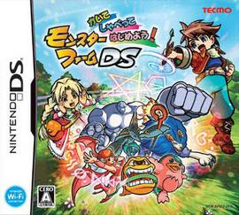 Monster Farm DS