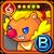 Beblaze Icon