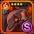 Megablow Icon