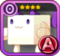 Phantom Mallow Icon
