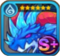 Tundra Eldragon Icon
