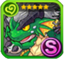 Native Eldragon Icon