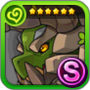 Mandrake Icon
