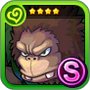 Dark Kong Icon