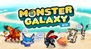 Monster Galaxy Beta 1