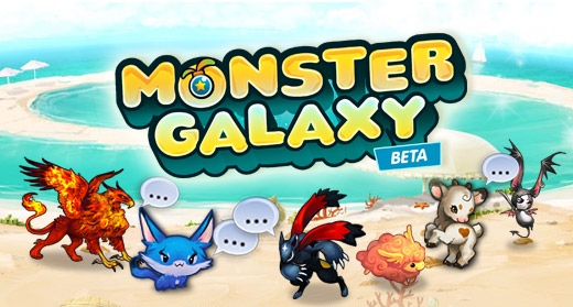File:Monster Galaxy Beta 1.png