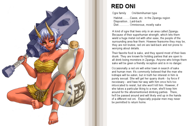 File:Red Oni.PNG