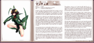 Mantis book profile