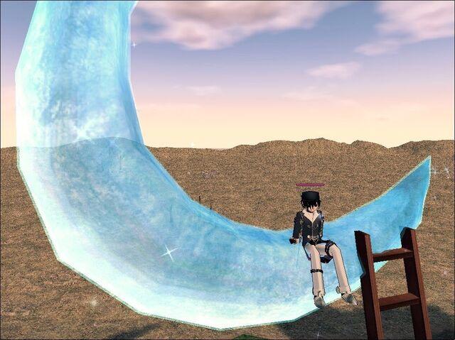 File:Shadow's Moon.jpeg