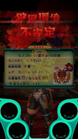 File:MHSP-Gameplay Screenshot 016.jpg