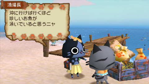 File:Airumura-fisher.jpg
