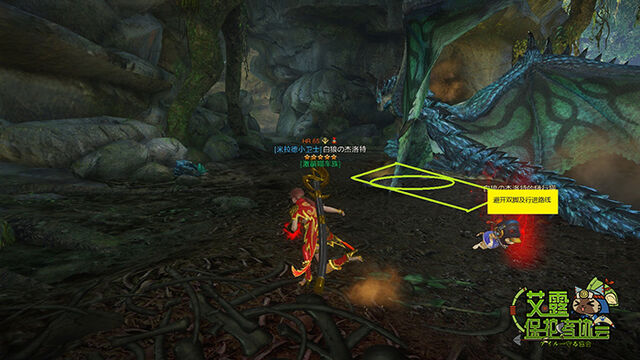 File:MHO-Azure Rathalos Screenshot 005.jpg