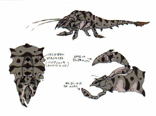 File:Concept-Crayfish.jpg