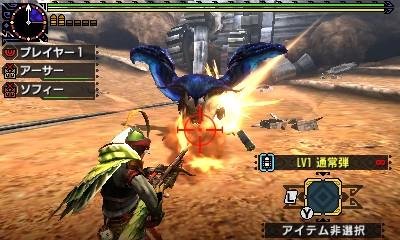 File:MHGen-Malfestio Screenshot 010.jpg