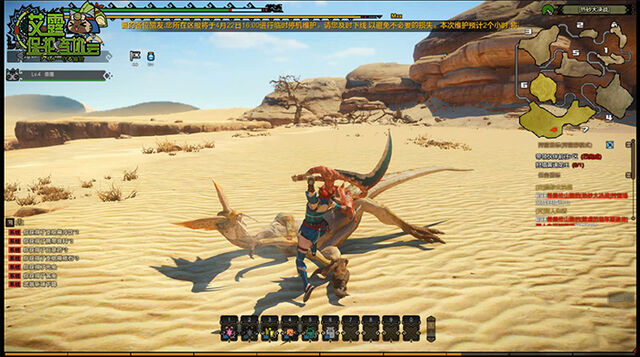 File:MHO-Gendrome Screenshot 027.jpg
