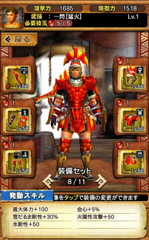 File:MHXR-Gameplay Screenshot 058.jpg