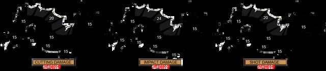 File:MH3U DMG AgnaktorArmored.png