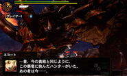 MH4U-Akantor Screenshot 001