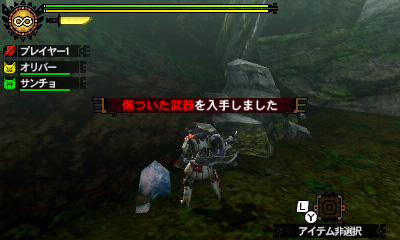 File:MH4U-Everwood Screenshot 006.jpg