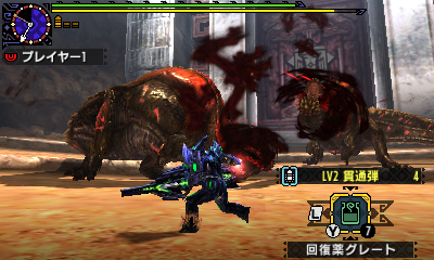 File:MHGen-Hyper Deviljho Screenshot 005.jpg