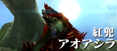 File:MHGen-Redhelm Arzuros Intro.png