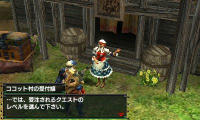 File:MHGen-Kokoto Village Screenshot 007.jpg
