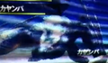 Thumbnail for version as of 05:29, December 18, 2011