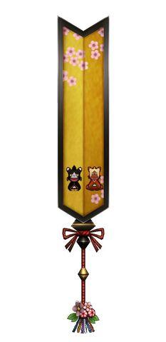 File:FrontierGen-Great Sword 115 Render 001.jpg