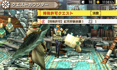 File:MHGen-Gameplay Screenshot 030.jpg