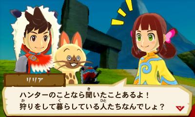File:MHST-Gameplay Screenshot 036.jpg