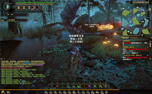 File:MHO-Yian Garuga Screenshot 006.png