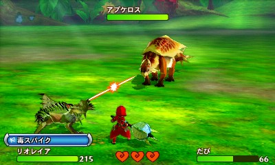 File:MHST-Rathian and Apceros Screenshot 001.jpg