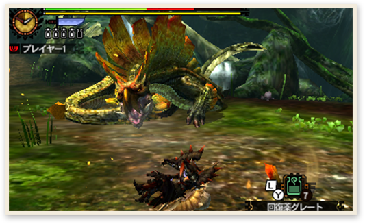 File:MH4U-Najarala Screenshot 005.png