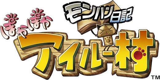 File:Logo-MHDFV.png