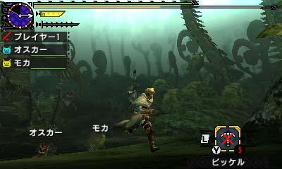File:MHGen-Jurassic Frontier Screenshot 007.jpg