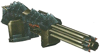 File:FrontierGen-Heavy Bowgun 019 Low Quality Render 001.png