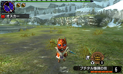 File:MHGen-Nyanta Screenshot 011.jpg