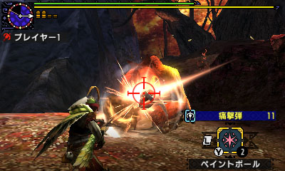File:MHGen-Kecha Wacha Screenshot 003.jpg