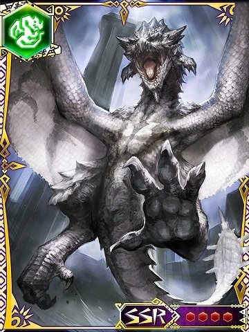 File:MHRoC-Silver Rathalos Card 001.jpg