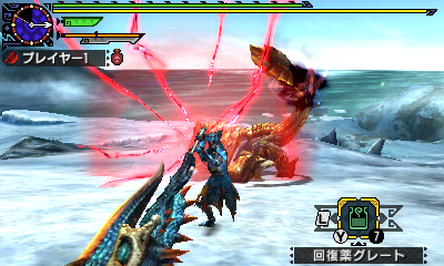File:MHGen-Hyper Zinogre Screenshot 002.jpg
