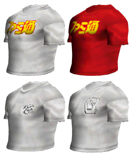 File:Hunter-Famitsu-Shirts.png