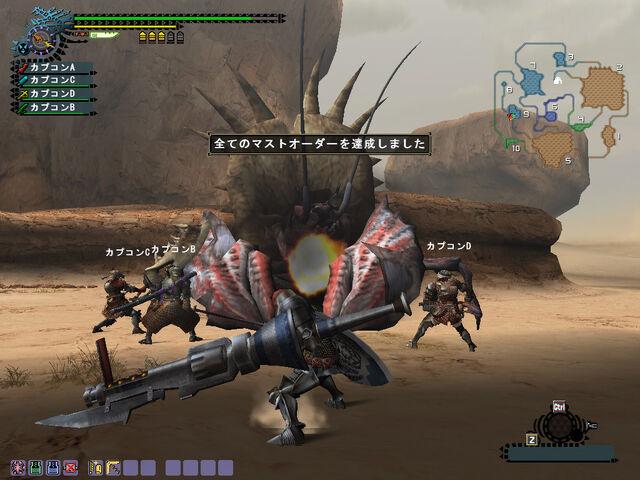 File:FrontierGen-Daimyo Hermitaur Screenshot 002.jpg