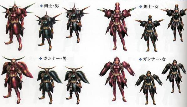 File:Hornettaur armor sets.jpg