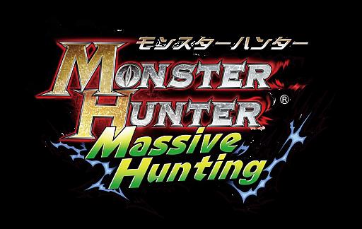 File:Logo-MHMH JP.png